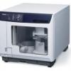 Discproducer™ PP-100N von Epson